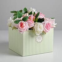 Коробка для цветов с PVC-крышкой «Будь прекрасной!», 17 × 12 × 17 см