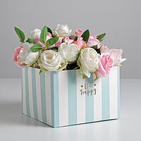 Коробка для цветов с PVC-крышкой Be happy 17 × 12 × 17 см