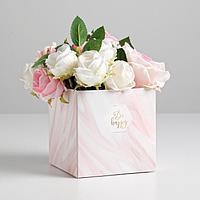 Коробка для цветов с PVC-крышкой Be happy, 12 × 12 × 12 см