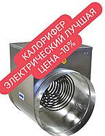 Калорифер электрический, фото 1