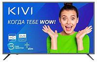 Телевизор LED Kivi 32 H 500GR