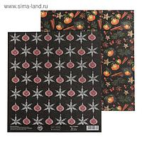 Бумага для скрапбукинга «Аромат корицы», 20 × 21.5 см, 180 г/м