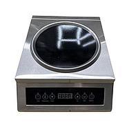 Плита индукционная настольная WOK, мощность 3500 Вт