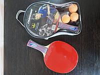 Набор для настольного тенниса 2 ракетки 3 шарика и чехол Changyun