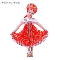 Русский народный костюм с кокошником, красно-бежевые узоры + бомбоны на шнурке, р. 28, рост 104 см