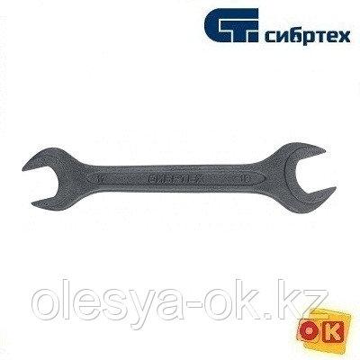 Ключ рожковый 17 х 19 мм, фосфатированный. СИБРТЕХ