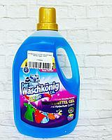 Гель для стирки Clovin Der Waschkonig Color для цветного белья 3305 мл 110 стирок(Германия)