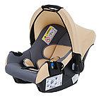 BAMBOLA Удерживающее устройство для детей 0-13 кг NAUTILUS Серый/Бежевый (3 шт в кор)