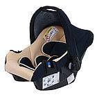 BAMBOLA Удерживающее устройство для детей 0-13 кг NAUTILUS Т.Синий/Бежевый (3 шт в кор)