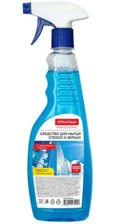 """Средство для мытья стекол OfficeClean """"Professional"""", с распылителем, 500 мл"""