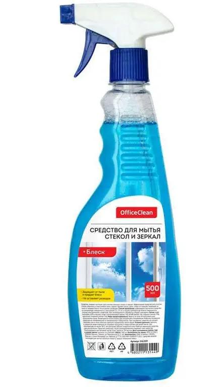 """Средство для мытья стекол OfficeClean """"Блеск"""", с распылителем, 500 мл"""