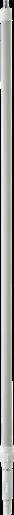 Ручка телескопическая с подачей воды, 1600 - 2780 мм, Ø32 мм, белый цвет