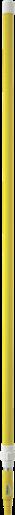 Алюминиевая телескопическая ручка, 1575 - 2780 мм, Ø32 мм, желтый цвет