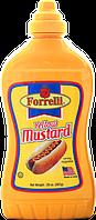 Желтая горчица -567 гр