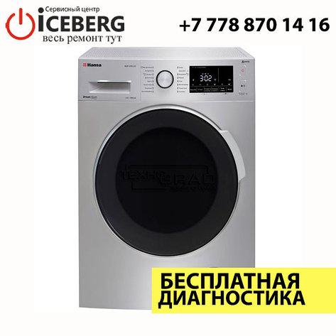Ремонт стиральных машин Hansa, фото 2