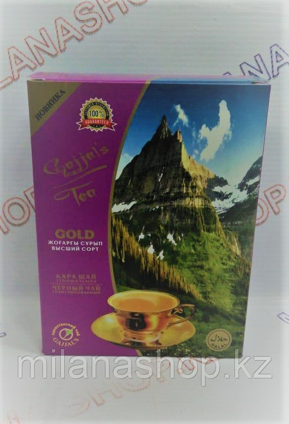 Al Tamir пакистанский чай 200 гр