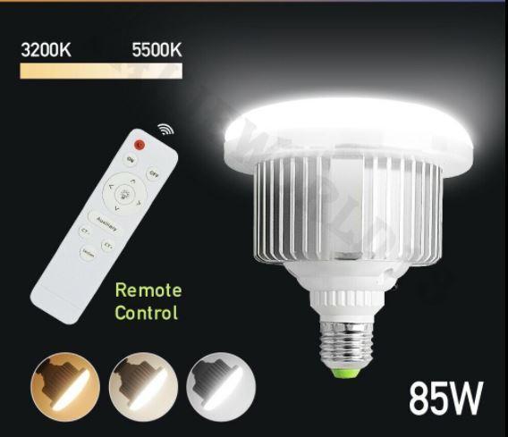 Светодиодная (LED) лампа 85W  для съёмки