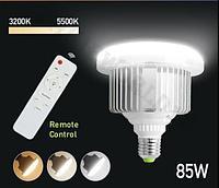 LED лампа с пультом FY190 85W для съёмки