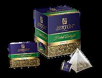 Чай Травяное удовольствие - Herbal Delight