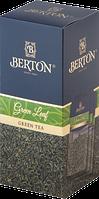 Чай Зелёный лист - Green Leaf