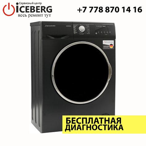 Ремонт стиральных машин Schaub Lorenz, фото 2