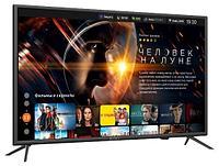 Телевизор LED Kivi 32 H 710KB, фото 3