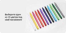 Набор разноцветных гелевых ручек Xiaomi Radical Swiss Gel Pen (12 Pack)