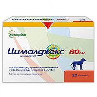 Цималджекс 80 мг 32 таб. Обезболивающее, противовоспалительное и жаропонижающее средство для собак