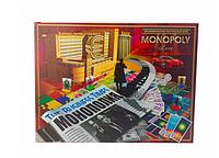 Интерактивная интеллектуальная игра БОЛ Монополия Danko Toys