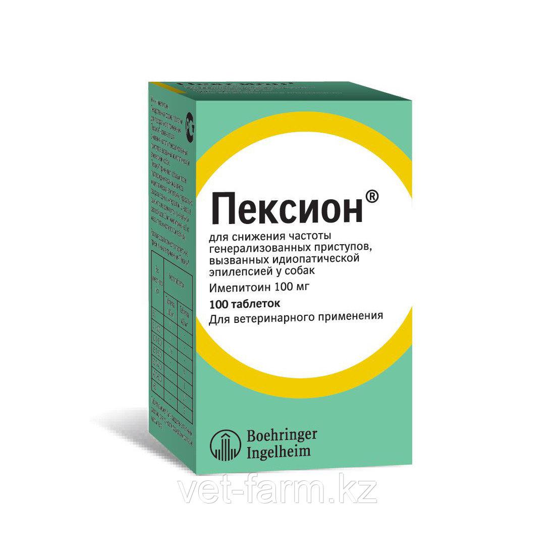Пексион (Имепитоин 400 мг) 100 таб
