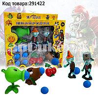 Набор фигурок растения против зомби Plants vs zombies (5 фигурок, 6 шариков для метания) No.130-2