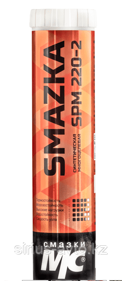 Смазка МС SPM 220-2, картридж 400 г