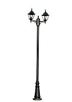 Светильник NAPOLI RH025P / 2-S 2.5M MATT BLACK + Truba