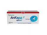 АпКард  3 мг  30 таб, фото 2
