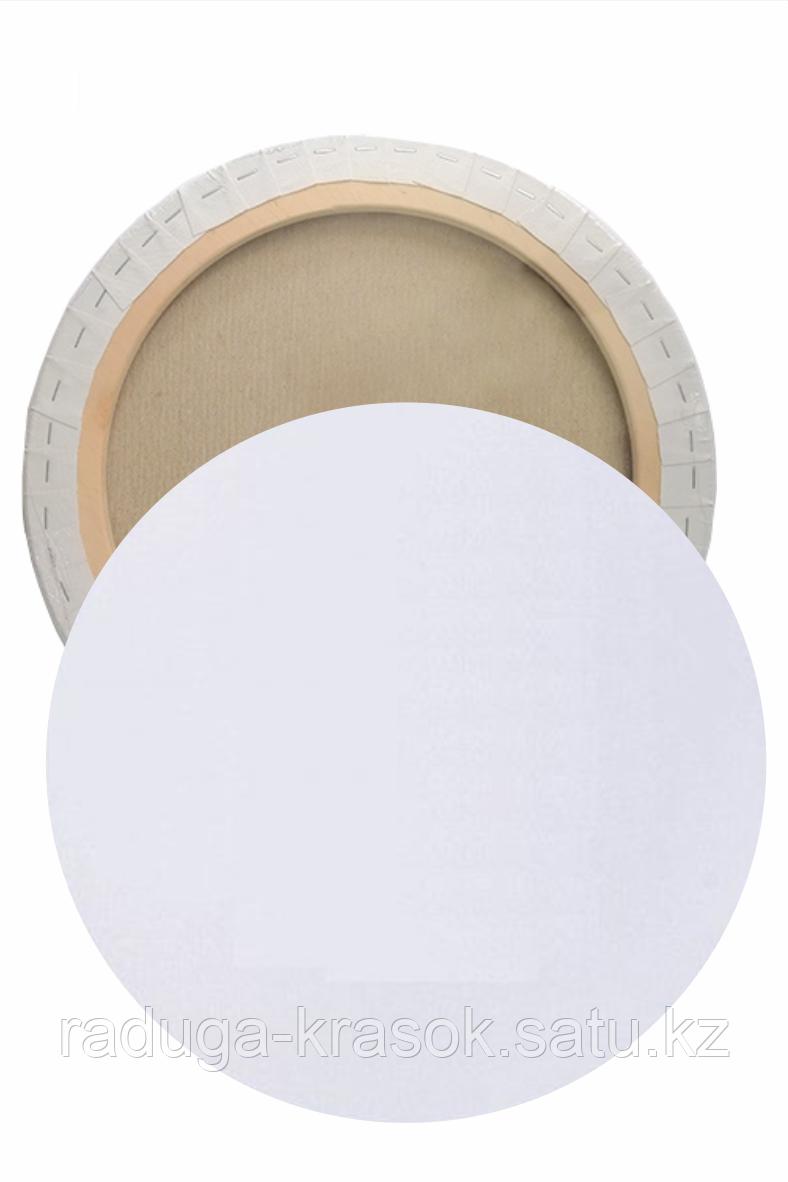 Холсты круглые на подрамнике - 50х50см