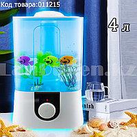 Увлажнитель воздуха ультразвуковой с LED подсветкой с регулятором мощности и аквариумом Humidifier XY-30, 4 л