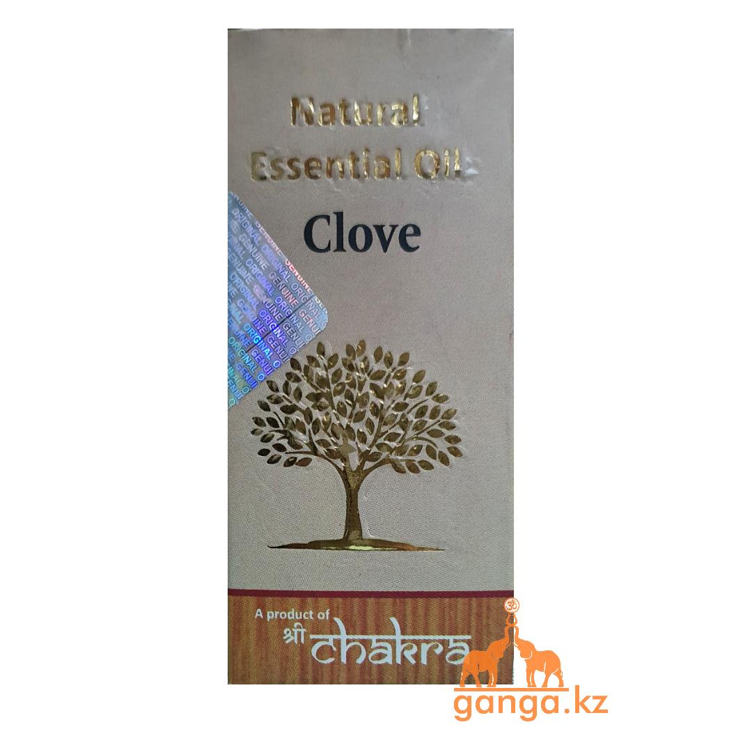 Натуральное эфирное масло Гвоздики (Natural Essential Oil Clove CHAKRA), 10 мл