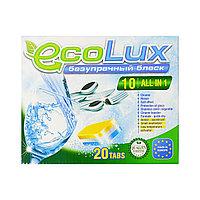 ECOLUX таблетки для посудомоечных машин, 20шт.