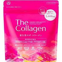 Коллаген низкомолекулярный рыбный 5000 мг, вес продукта 126 гр.(21дней)