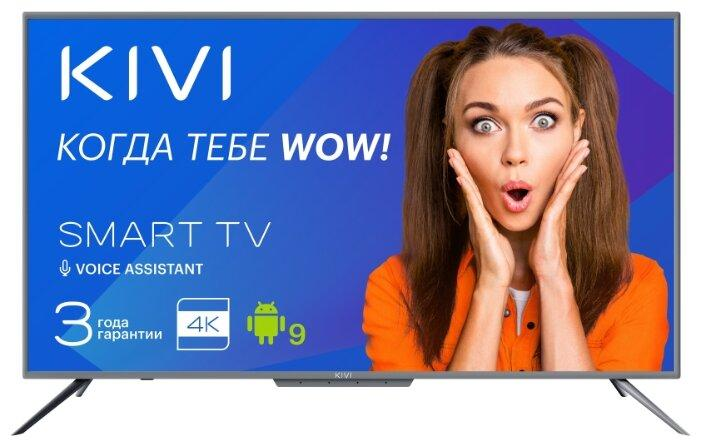 Телевизор LED Kivi 43 U 700GR