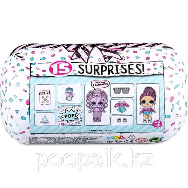 LOL Surprise Confetti Under Wraps капсула 571469 - фото 2