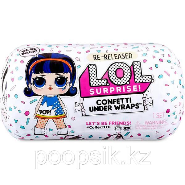 LOL Surprise Confetti Under Wraps капсула 571469 - фото 1