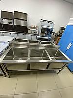 Ванна моечная промышленная 3-секционная Глубокая