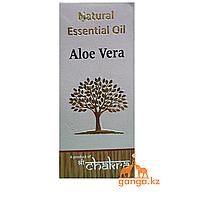 Натуральное эфирное масло Алое Вера (Natural Essential Oil Aloe Vera CHAKRA ), 10 мл