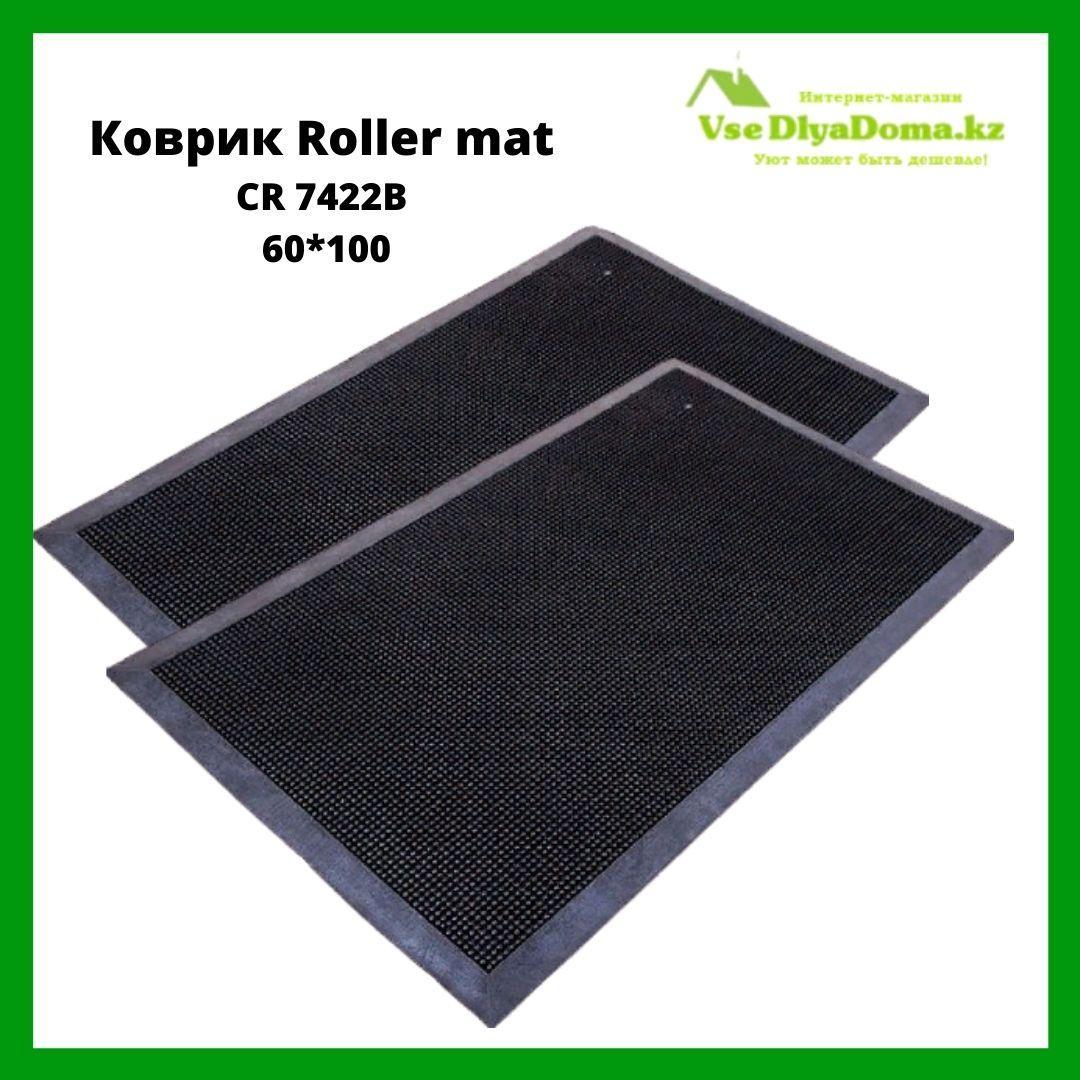 Коврик ROLLER MAT CR7422В 60*100 см