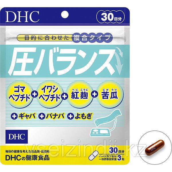 Баланс давления DHC, на 30 дней