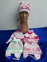 Шапка весенняя с завязками для девочки. Фирма Agbo