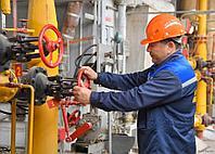 Обучение и подготовка на тему: Промышленная безопасность на предприятиях во всех отраслях