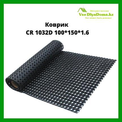 Коврик CR 1032D 100*150*1.6, фото 2