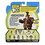 """Ben 10 """"Стим Смит"""" фигурка 12.5 см, 76109, фото 5"""